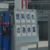 東日本大震災 「どん底と恐怖と計画停電の一か月」