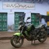 (120)インドでオートバイを売る方法