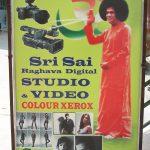 80年代を代表する伝説の漫画「超人キンタマン」とカンボジア