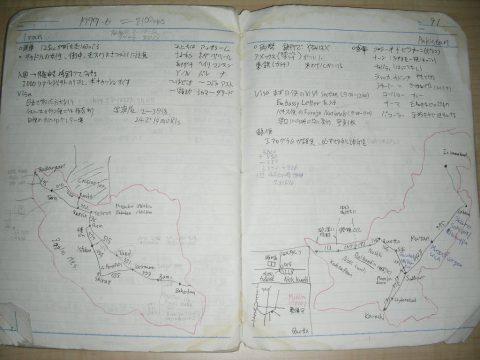DSCN9575