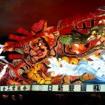 青森ねぶた2008 ねぶたブートキャンプ O carnaval de Japão