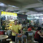AUS03 シンガポールはうまい!安い!海外初心者にもおすすめ