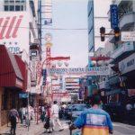 世界一周11-1 南米ブラジル編 「世界の果ての日本・サンパウロ・リベルダージ」