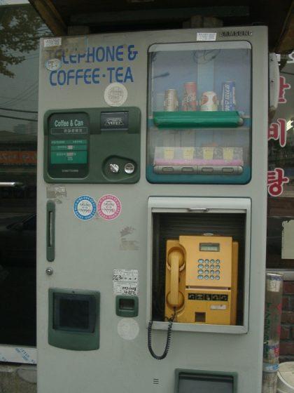 公衆電話つき自動販売機