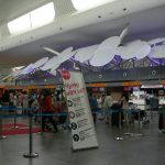 クアラルンプール国際空港(KLIA2 旧・LCCT)の全容写真と注意点