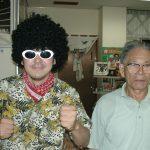 沖縄放浪 その島には、さんご礁と熱帯魚と具志堅用高の父がいた!