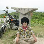 沖縄放浪 ついに来たぞ最南端・波照間島2002