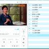 798円のPC用ワンセグTVチューナーは激安だが役に立つ!そして画質は?