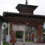 (97)地図にはない、ブータン国境の秘境の村を訪れた!