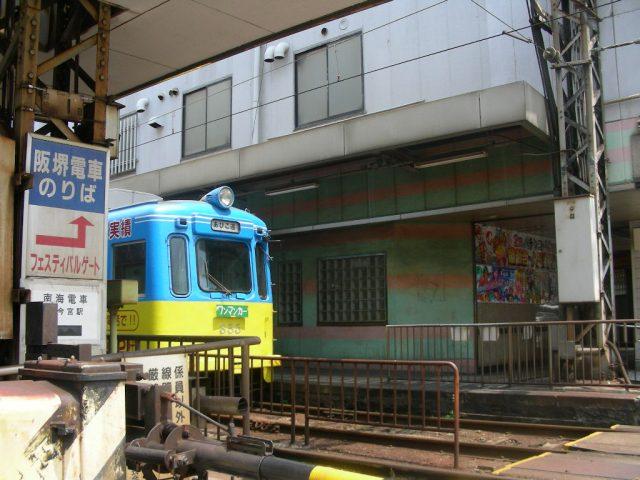 阪堺電車 新今宮