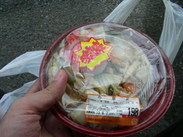 スーパー玉出 中華丼