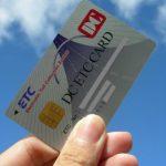 クレジットカードのサインは筆記体ローマ字が一番!の理由。
