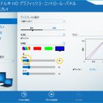 Windows10の新機能・夜間モードにしたら、逆に目が疲れた話