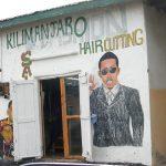 人類史上の大発見!?タンザニアの田舎で、マンガ喫茶を発見!