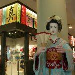 日本人は行ってはいけない!?アソークのターミナル21・東京フロア