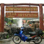 チェンマイから最北端の町に行く 国境ツーリングの20年