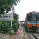 雨のバンコクから、アランヤプラテート3等列車の旅