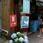 ついに日本帰国!東南アジア帰りの3か月半ぶりの日本はどう映ったか