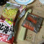 北海道と九州の合体技?マルタイ 札幌味噌ラーメンの味は?