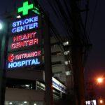 虫刺され→激痛→タイとインドで手術!旅先の治療と病院選びについて