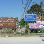 タイ洞窟事件のその後はどうなったか?タムルアン再訪と事件前の比較