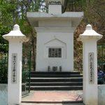 インパール慰霊碑と少女と。家族を持つことの難しさと、過食のツケ
