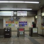 UberEats 40日目 長野2日目(後編)長野県は日本のヨーロッパ?