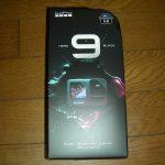 GoPro HERO9 Black 激安な買い方を大解説!